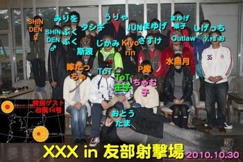 XXX-2集合.jpg
